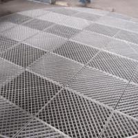 河北钢格板报价 河北钢格板价格 钢格栅板供应商 格栅板厂