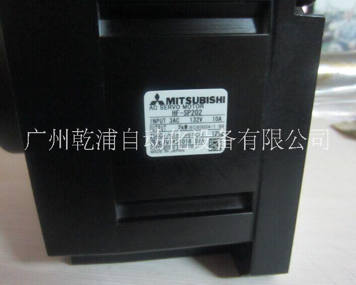 三菱伺服电机HF-SP202B 伺服马达 全新原装