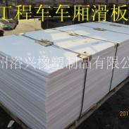 鞍山自卸车厢衬板生产厂家图片
