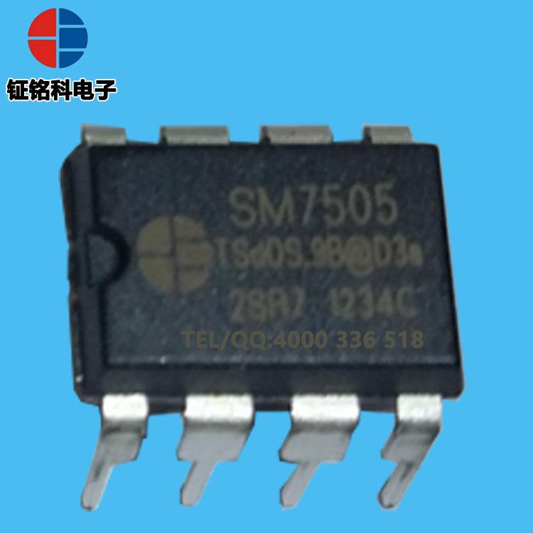 智能调光恒流开关电源管理芯片 sm7301 8脚pwm控制芯片 非隔离恒流