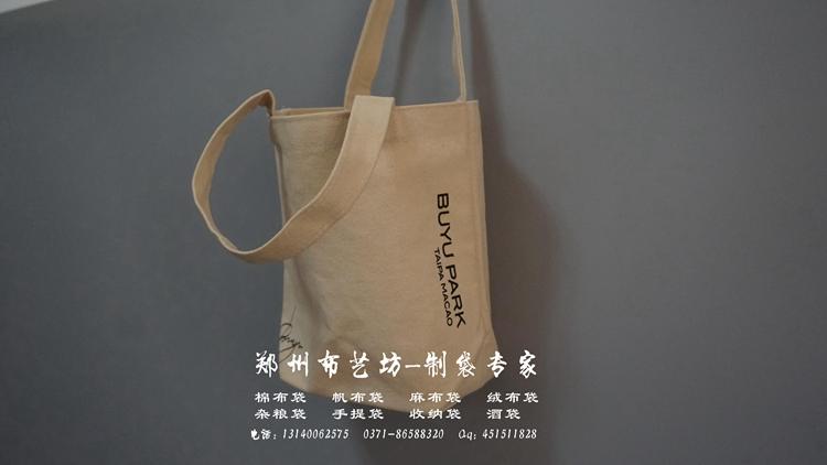 商丘厂家供复古款式帆布手提袋定做销售