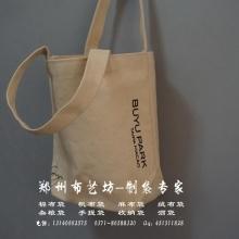 商丘厂家供复古款式帆布手提袋定做 河南布艺坊订做手提袋棉麻布袋图片