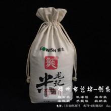 富锦大米包装袋 高档复古麻布抽绳束口袋杂粮大米袋定制厂家批发