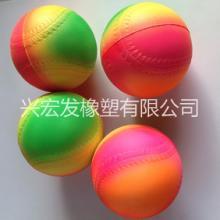 发泡PU球 PU棒球 握力球玩具 异形发泡沙滩球图片