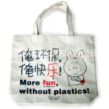 时尚购物袋数码印花加工非织造布袋无纺布袋批发