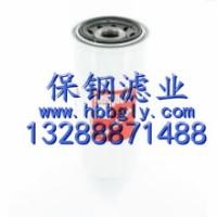 供应FS1040弗列加滤芯 FS1007弗列加滤芯 河北保钢滤业 报价 规格型号