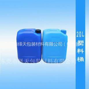 20升塑料桶生产厂家图片