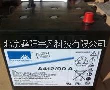 德国阳光蓄电池A412/180A密闭免维护阳光蓄电池总代理批发