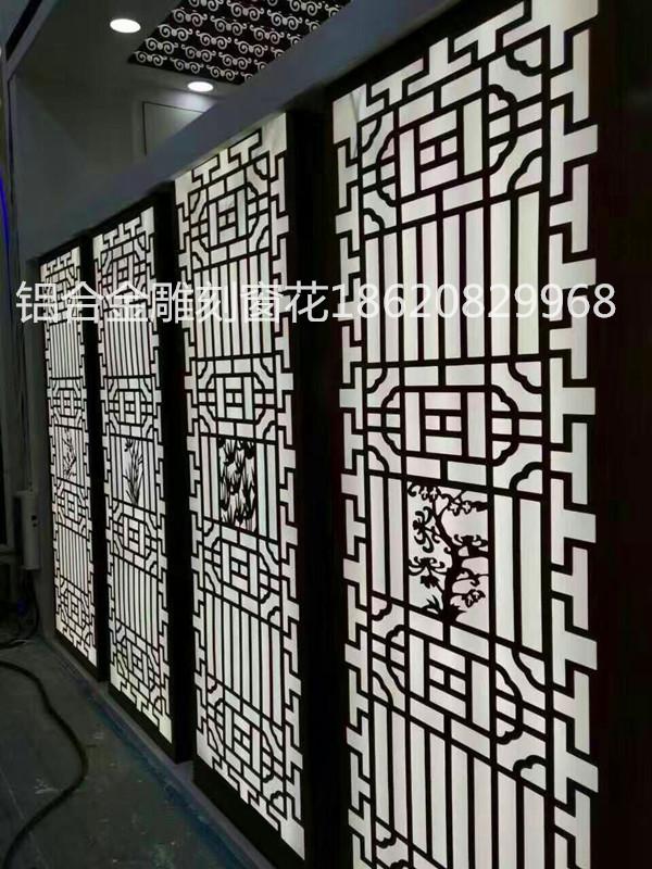 金属铝窗花厂家直销 金属铝窗花屏风 金属铝窗花价格 木纹雕刻金属铝窗花