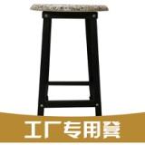 专用凳厂家销售 工厂专用凳 工厂专用凳定制 工厂凳定制 凳定制 凳定制 凳定制 用凳子 用凳子 用凳子 工厂凳定制