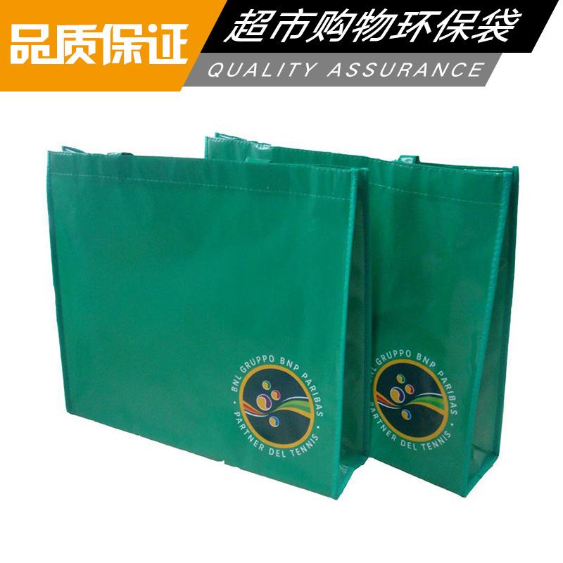 超市购物环保袋 环保购物袋 折叠环保超市购物袋 折叠环保袋 无纺布超市购物袋 超市推车购物袋