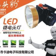 锂电强光充电式头灯图片