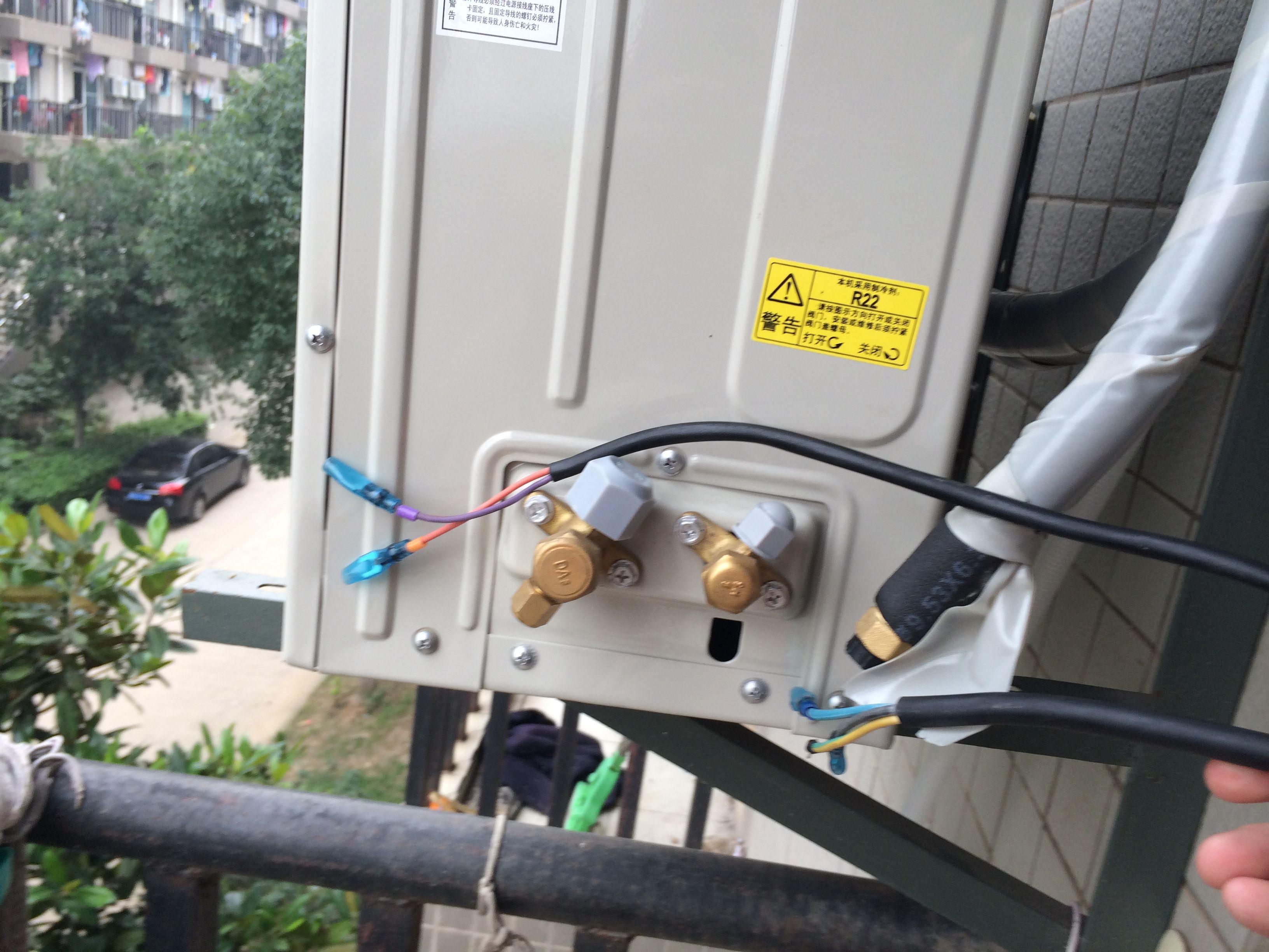 广州中央空调安装电话 中央空调 中央空调维修 中央空调安装 新报价