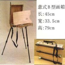 北京美术用品定做13701336905北京美术用品制作|北京美术用品加工