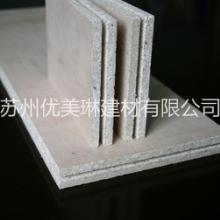 普通水泥板玻镁板防火衬板氧化镁板批发