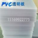 pvc透明板图片