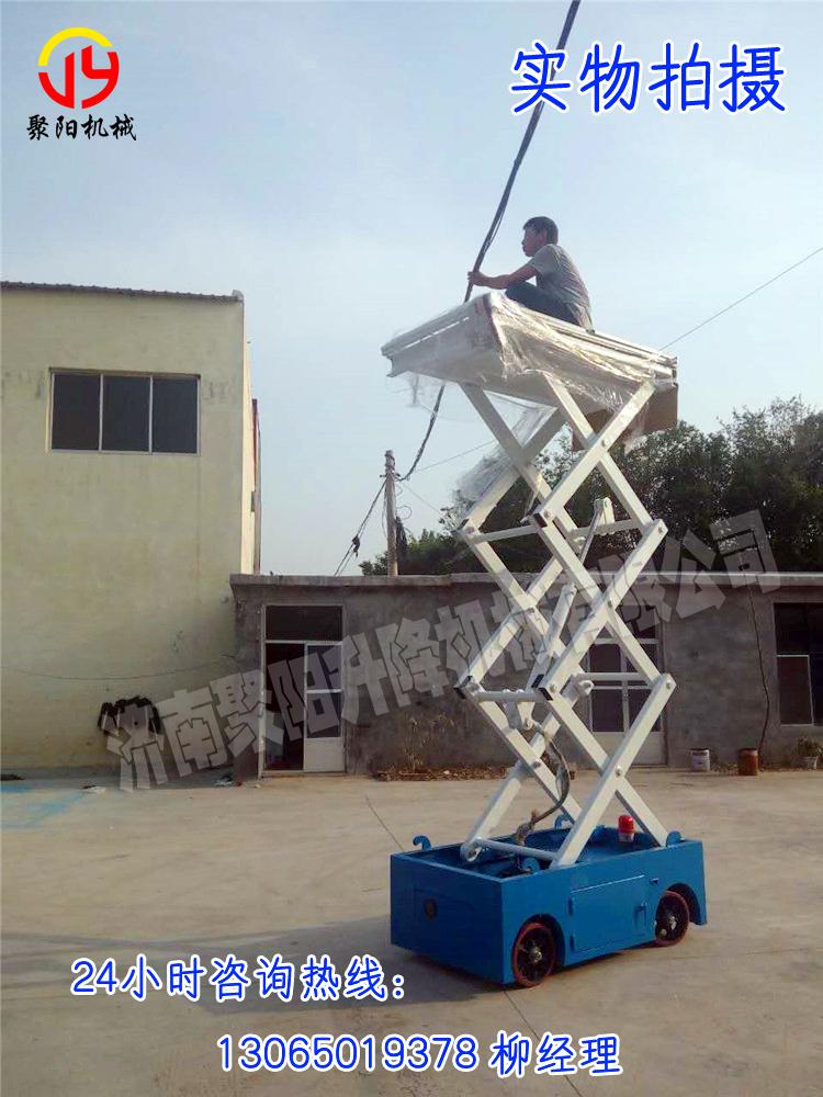 自行走升降机报价山东厂家直销山东机械厂电话1306501937