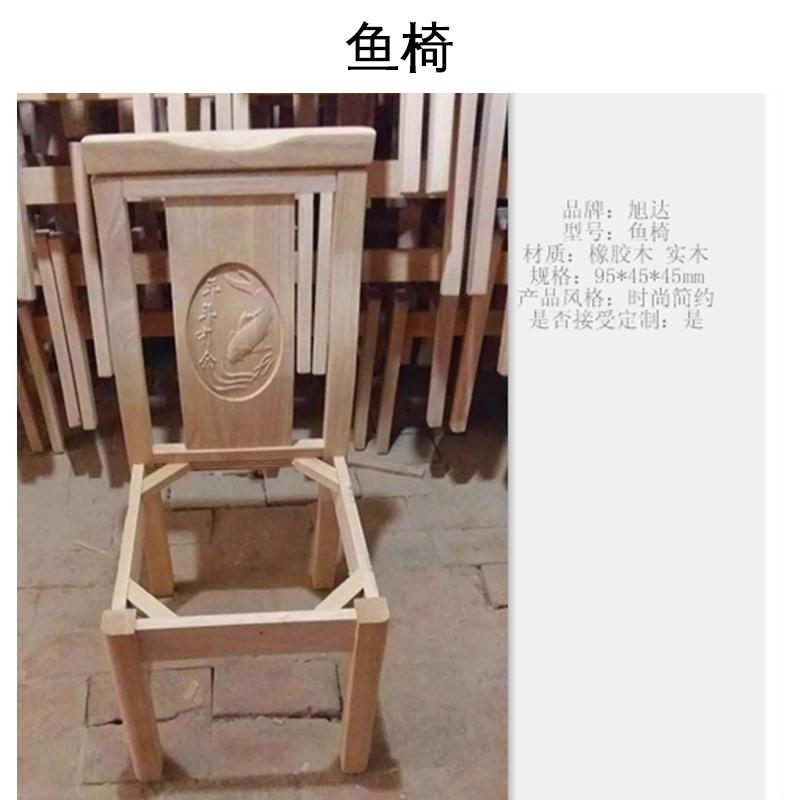 【木制货架图片大全】木制货架图片库