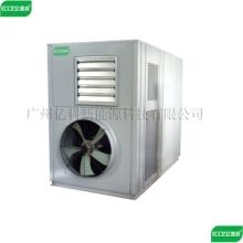 海鱼烘干机_海鲜烘干机_贝类烘干机 广州专业热泵烘干设备供应商图片