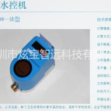 重庆IC卡水控收费系统|IC卡取水控制器炫宝智远批发