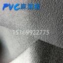pvc透明板pvc板pvc黑板图片