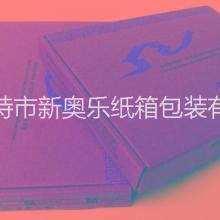 内蒙古围巾飞机盒羊绒围巾飞机盒呼和浩特包头围巾飞机盒鄂尔多斯东胜围巾包装呼和浩特羊绒危机包装机包装图片