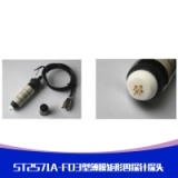 ST2571A-F03型四探针 薄膜矩形四探针探头 四探针探头 矩形四探针探头 四探针