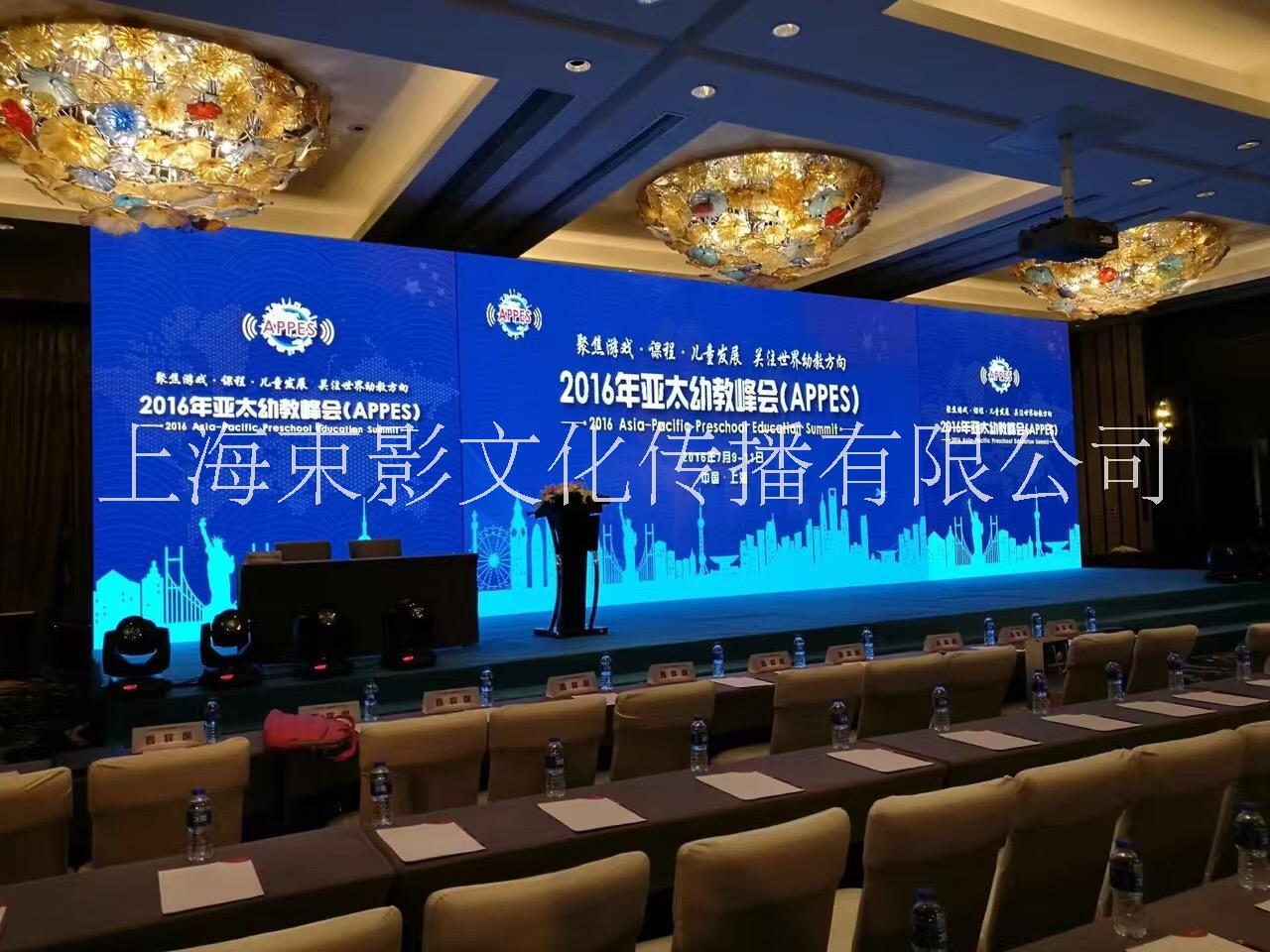 上海会议策划现场布置及设备租销售