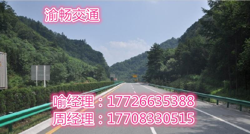 重庆哪里有波形梁钢护栏的生产厂家