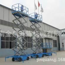 红河哈尼族彝族18m电动升降机代理商批发