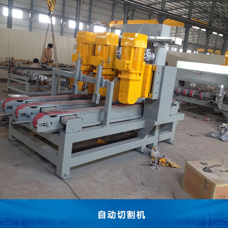 福建自动切割机供货商 石材全自动切割机批发 花岗岩自动切割价格