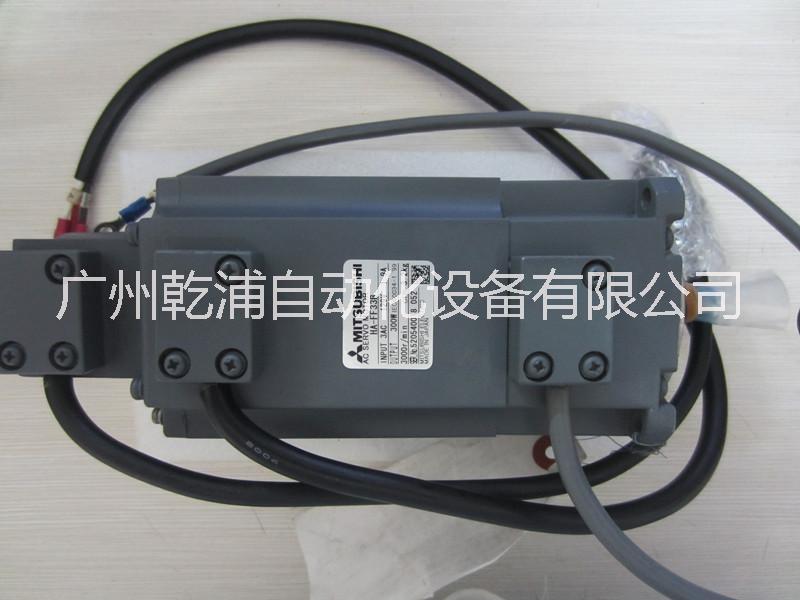 供应三菱伺服电机HA-FF33B 全新原装