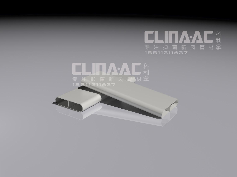 130*30mm高品质地送风系统方形送风管材 130*30mm方形送风管材