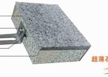 大理石复合挤塑板外墙保温装饰板图片