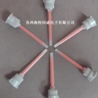 新款3M结构胶专用10:1混合管 新款3M混合管 新款3M静态混合管 新款3M结构胶静态混合管