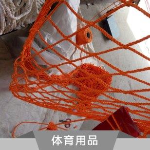 体育用品产品图片