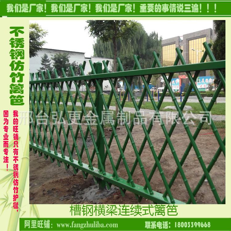 不锈钢篱笆片 竹篱笆 篱笆片 仿竹护栏 竹护栏 竹护栏 竹护栏 竹护栏 竹护栏