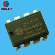兼容SM7026小家电电源方案 SM7028B 电磁炉开关电源芯片批发