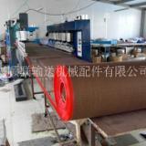 广州输送设备生产厂家 输送设备 广东输送带厂家 pvc输送带