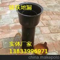 地漏 排水地漏 地漏150价格 现货地漏生产厂家