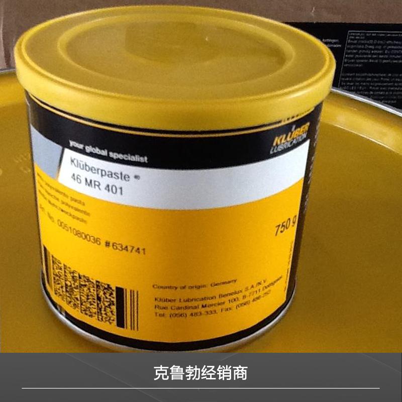 克鲁勃经销商 德国克鲁勃润滑脂 轴承润滑脂 齿轮油 克鲁勃代理