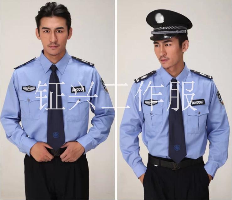 上海保安服 定做安保物业服厂家  保安服 小区门卫工作服 安保物业服