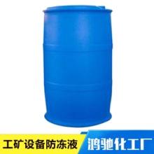 昆仑之星防冻液批发 -35℃汽车卡车车用润滑油防冻液质量保证