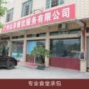 广州黄埔区员工食堂承包图片
