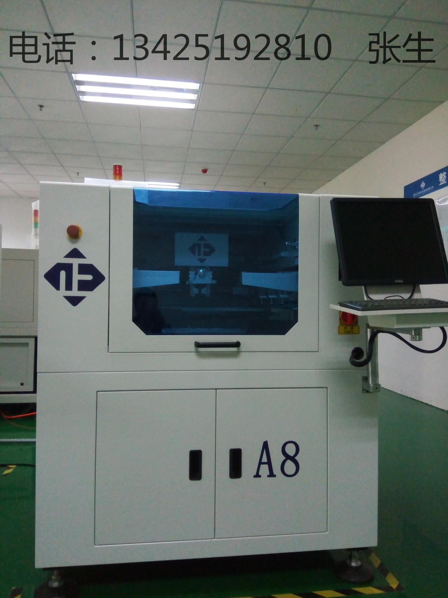 正实A8全自动视觉印刷机 全自动印刷机SMT印刷机