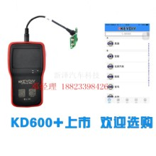 全国直销遥控复制机KD600+   KD600+支持用手机生成,升级更快,更直观,随时随地查看,生成遥控器不扣点图片