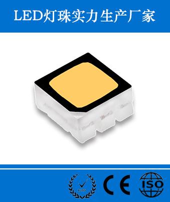 深圳5050高杯黑面白光灯珠 5050防水灯珠 5050发光字 2.6mm5050