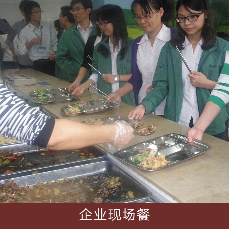 广州黄埔区员工饭堂承包