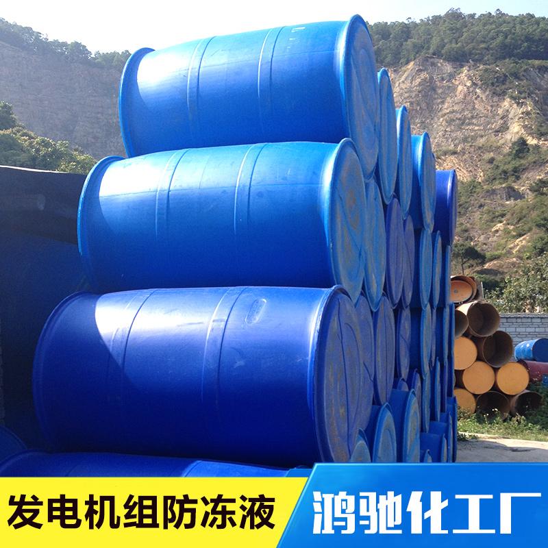 新疆蓝星防冻液   -25℃/18kg 重负荷不冻液 保证正品