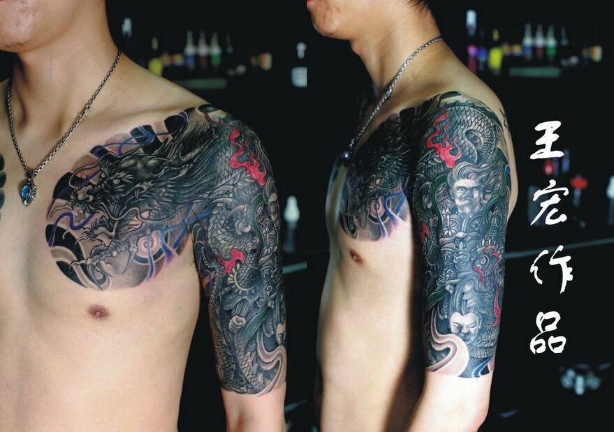 坚持不懈英语 纹身分享展示